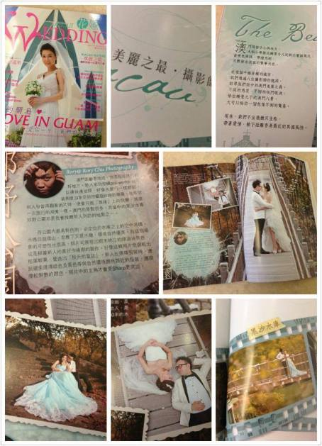 ALL ABOUT WEDDING PRESS